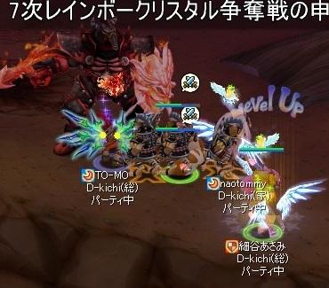 20101201-0-細谷あさみ