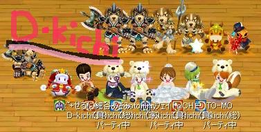 20101210-4-細谷あさみ