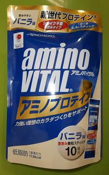 アミノプロテインPA200111