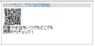 4_20111210172258.jpg