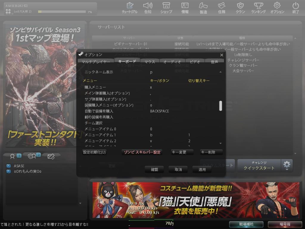 Snapshot_20121015_2046380.jpg