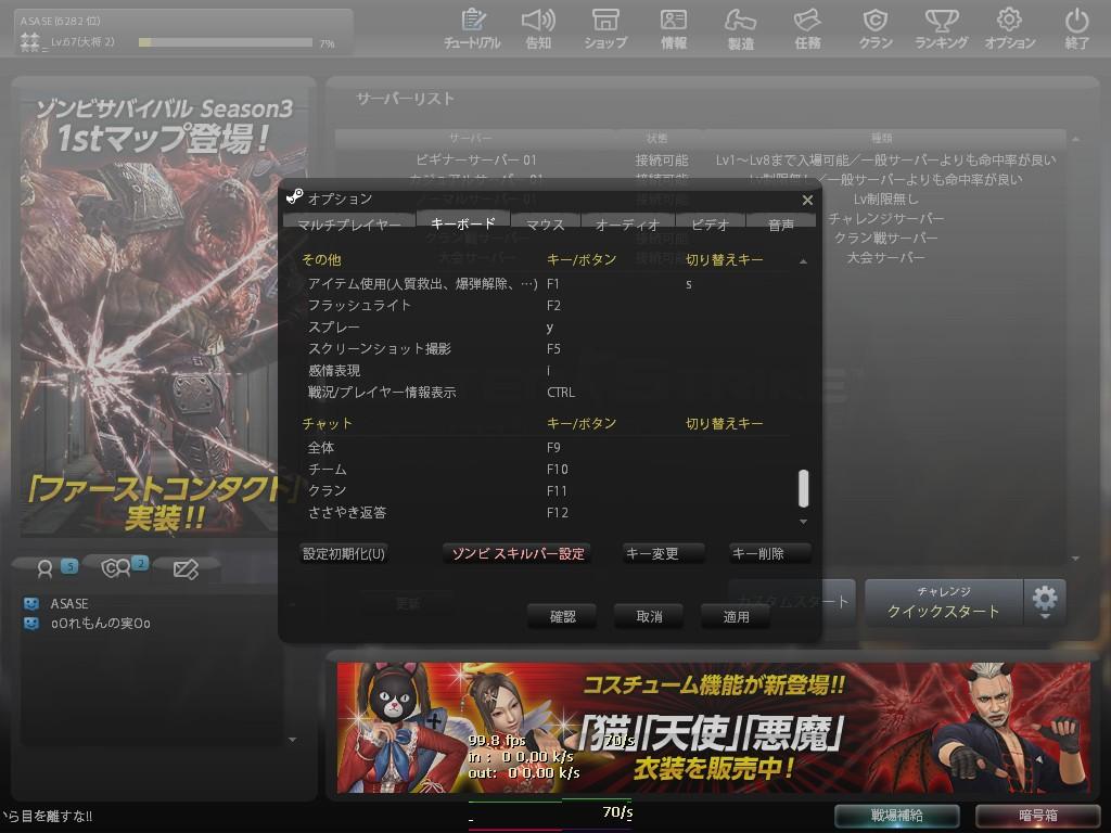 Snapshot_20121015_2046430.jpg