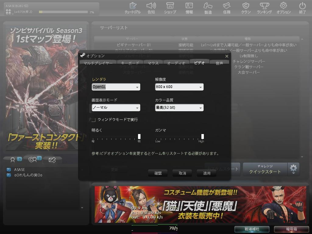 Snapshot_20121015_2046540.jpg