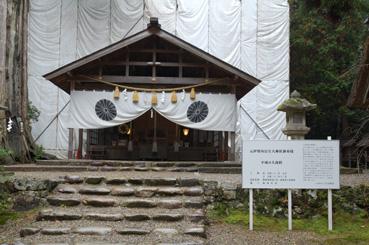 皇大神社2