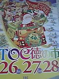 10-11-25_001.jpg