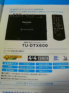 201010271141000.jpg