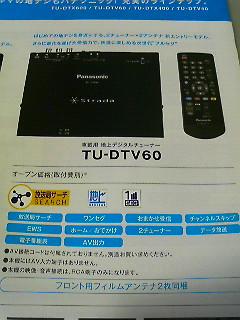 201010271141001.jpg