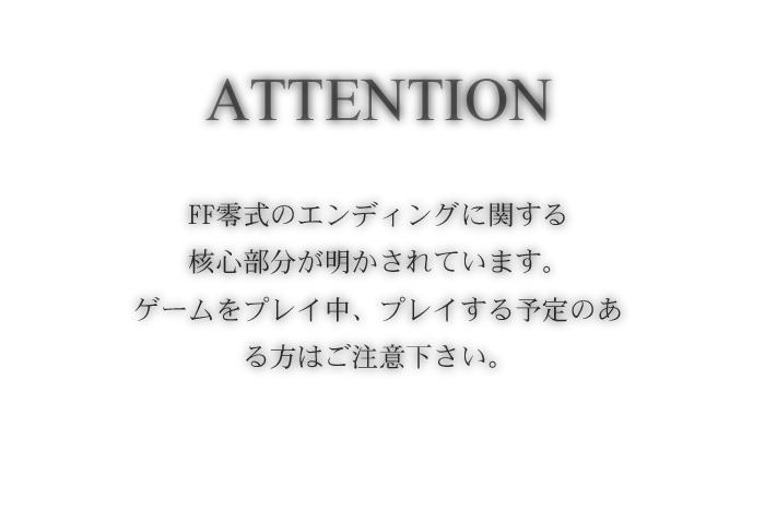 atenthionのコピー