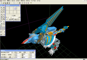 ブリッツタイガー 3DCGスクショ 身体2