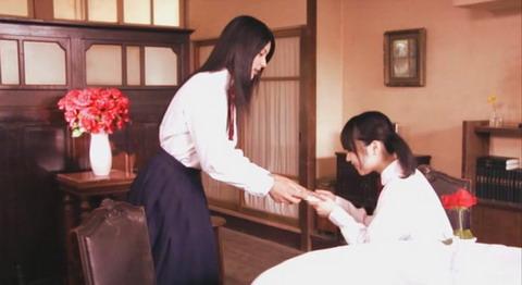 AKB48 - Akimoto Sayaka - Super Gore Girl[(013072)22-46-30]