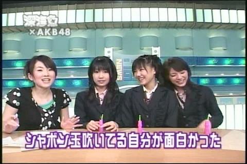 AKB48(#30272;鷦・相#39751;#30272;税#36349;茆#30592;#22307;)tvk霙韋靠 #27943;
