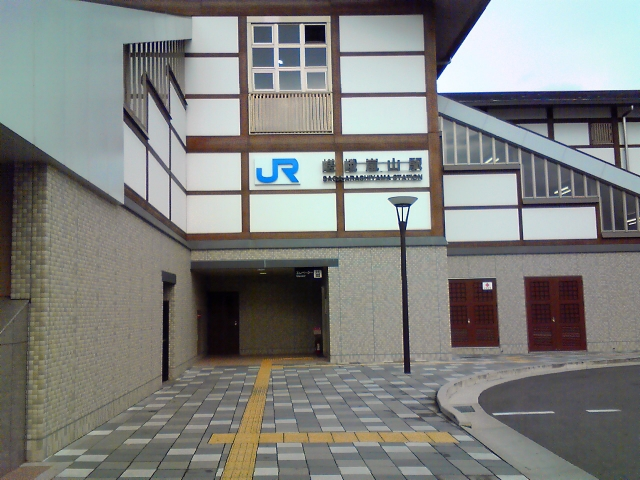01_20120103193816.jpg