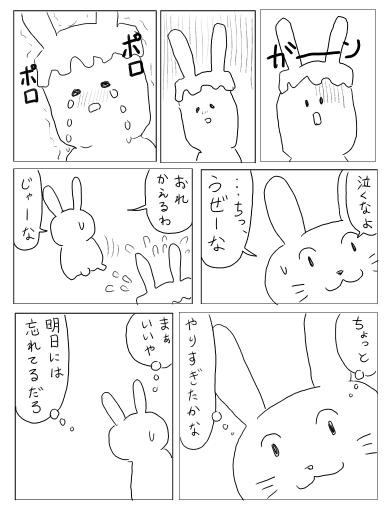 02_20111223010834.jpg