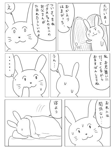 03_20111223010833.jpg