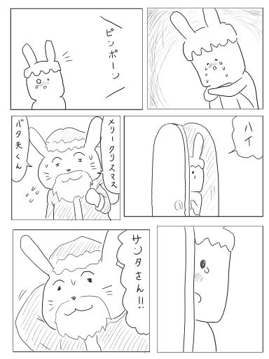 04_20111223010833.jpg