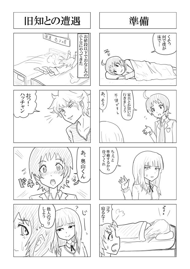 kamiyome011.jpg