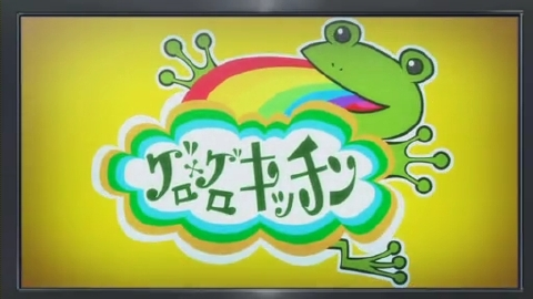 胡麻和え 第4話 FC2 SayMove!.mp4_000406489