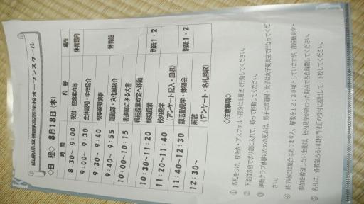 P8180166.jpg