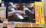 20100316TV_4.jpg