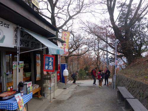 [2013高尾山]p013