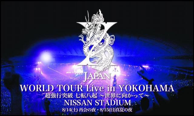 X-JAPAN.jpg