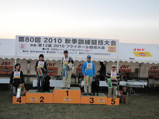 2010-11-07・3部E組表彰台