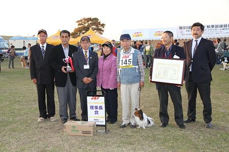 2010-11-07・3部理事長賞授与式