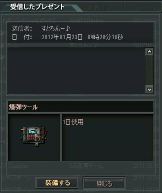 ★プレ10