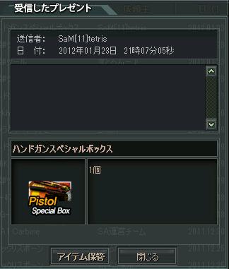 ★プレ11