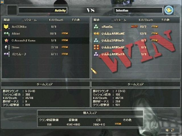 bdcam+2012-02-05+22-39-08-538_convert_20120205224221.jpg