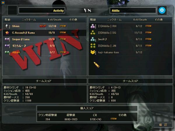 suddenattack+2012-01-29+22-19-30-378_convert_20120131175607.jpg