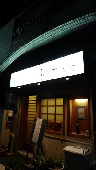 L1040668.jpg