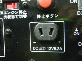 DSCF4356.jpg