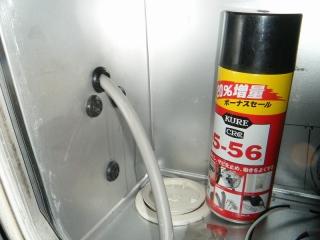 DSCF4382.jpg