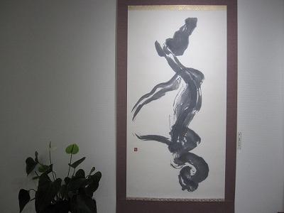 『香』 田津原秀茎