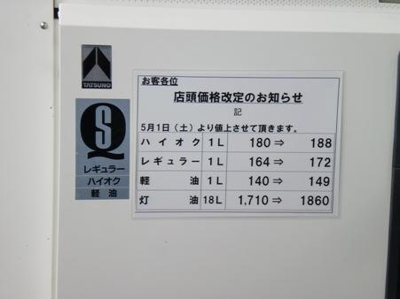 22-6-9CIMG0263.jpg