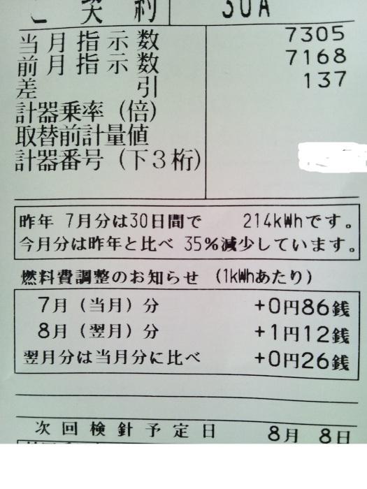 DVC00131[1]