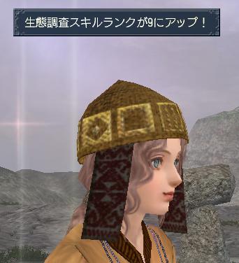 20101025_1.jpg