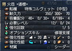 20101115_2.jpg