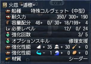 20101115_4.jpg