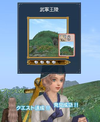 20101213_4.jpg