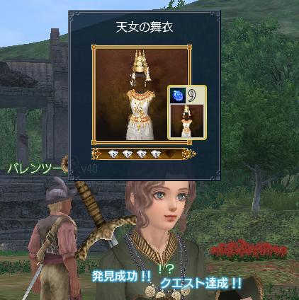 20101223_1.jpg