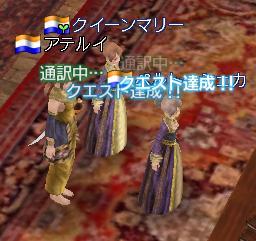 20110103_1.jpg