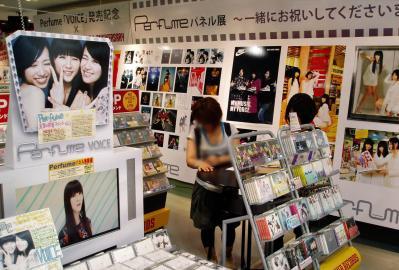 perfume_VOICE_渋谷タワレコ