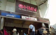 渋谷HMV外観2