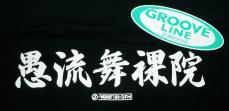 渋谷HMVステッカとTシャツ