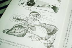 遠藤さん本2