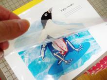 ペンギン工作b