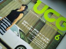UCG表紙