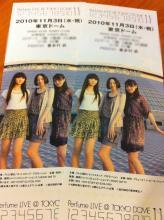 チケット写真